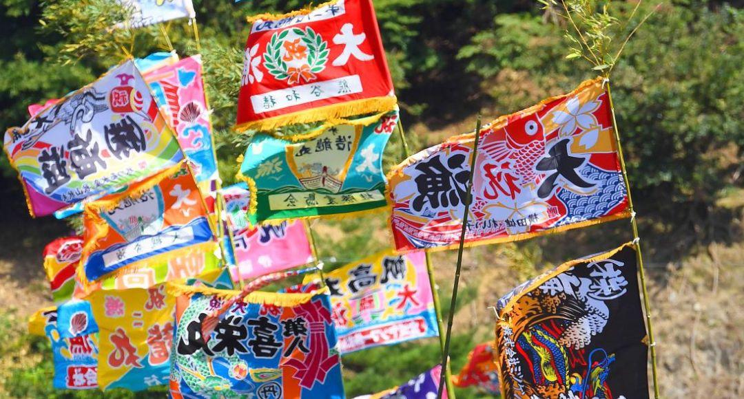 Tour de TOHOKU 2021 Sendai to Okumatsushima
