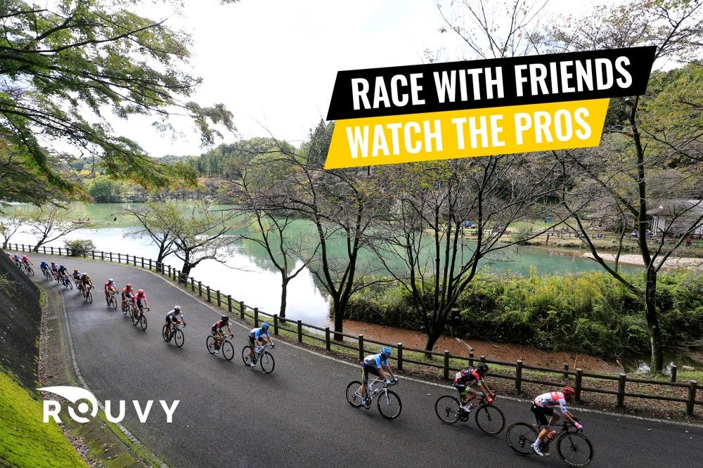 DIGITAL JAPAN CUP CYCLE ROAD RACE UTSUNOMIYA | Riders from UCI World and Pro Teams will race virtually on Oct 16th on ROUVY