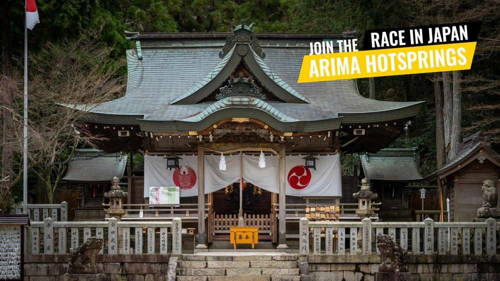 A Second Edition of The Virtual Racing Retreat To The Arima Hot Spring